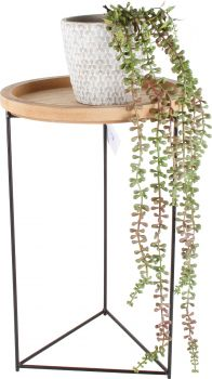 ARDANO S2 WOOD SIDE TABLE 57 X 35CM LARGE