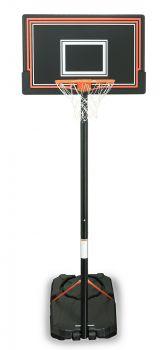 PORTABLE BASKET BASKETBALL SYSTEM ADJ HEIGHT 165 x 210CM